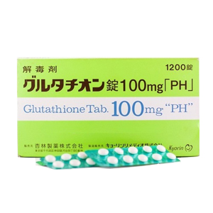 PH338 Glutathione 1box